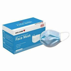 BYD Care Single-Use General Purpose Face Mask